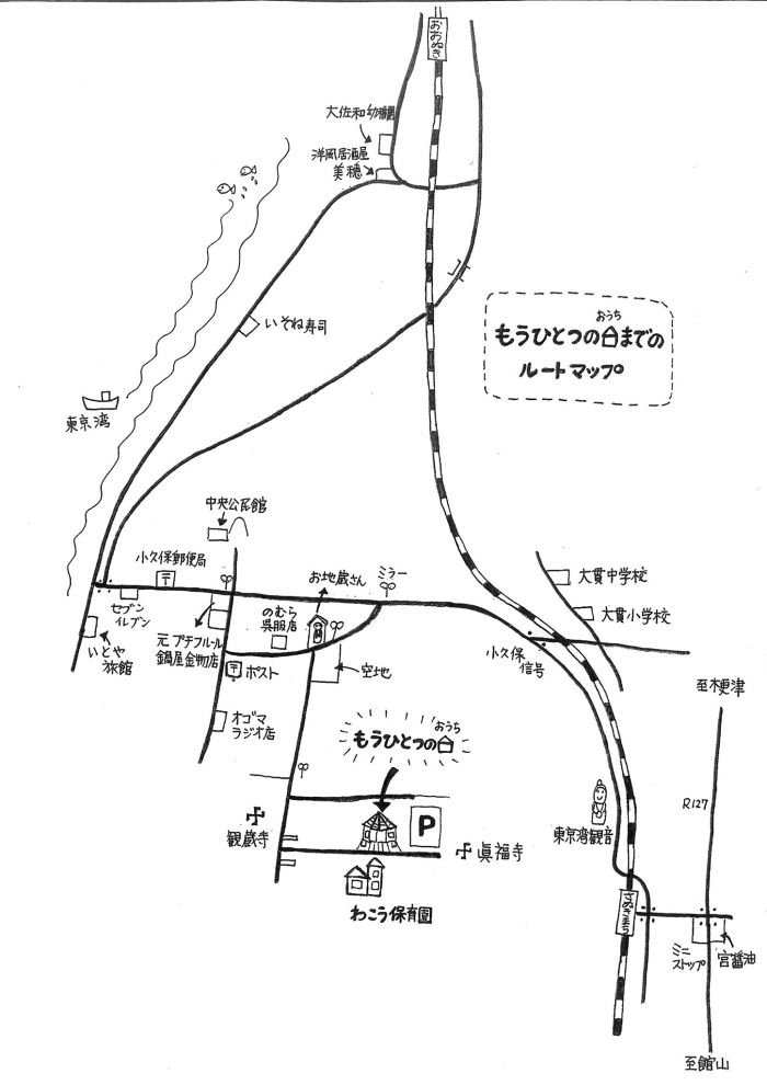 wakoh-mura_kosodate_center_map